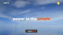 Powertothepeople-300x168